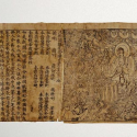9th century 800-899 CE